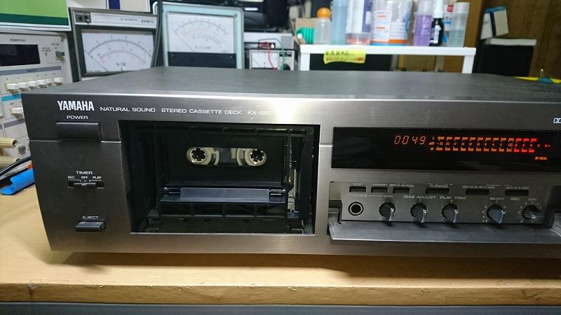 【最高級カセットテープの音質】TDK MA-XG × YAMAHA KX-580