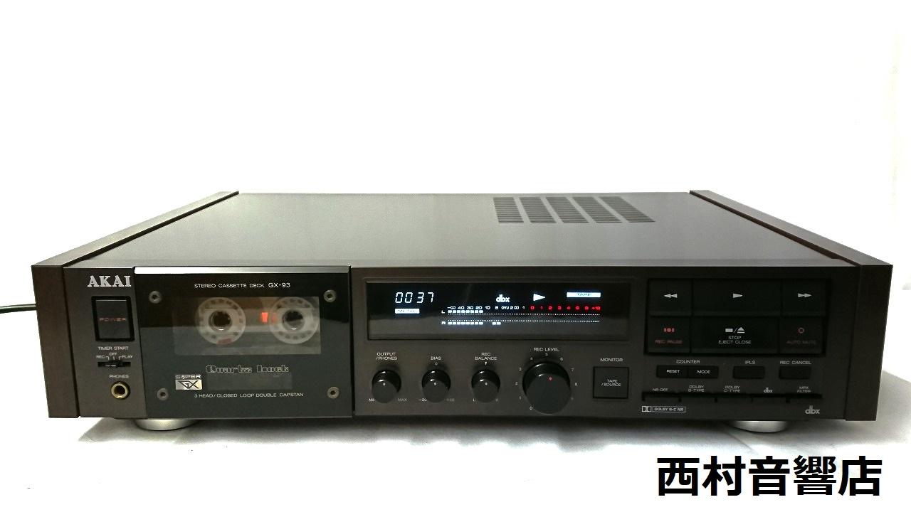 AKAI GX-93の外観