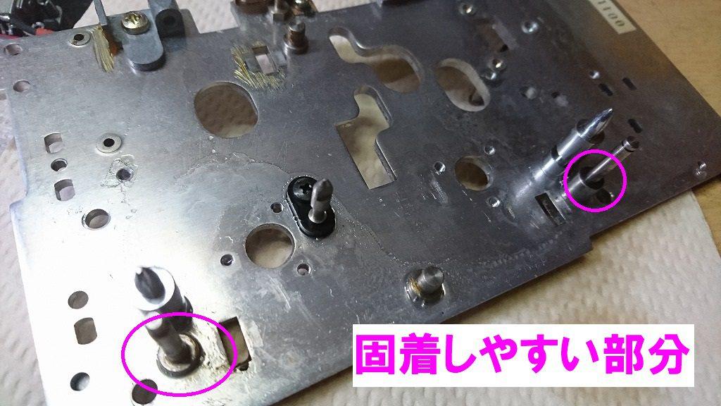 TC-K777 ピンチローラーの軸部分も固着して動かなくなりやすい