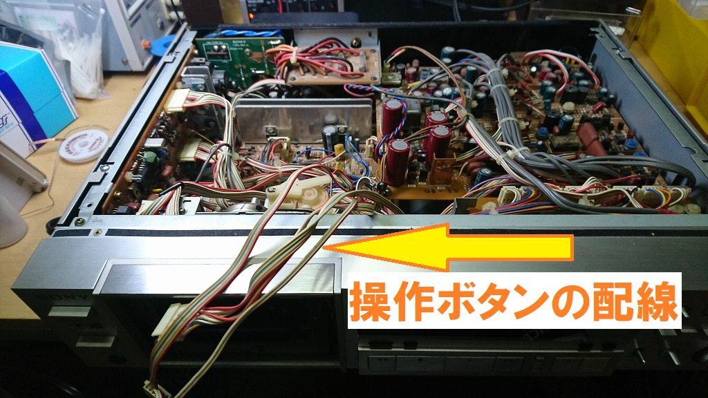 TC-K777 フロントパネルは操作ボタンと一緒に外す