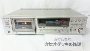 SONY TC-K777