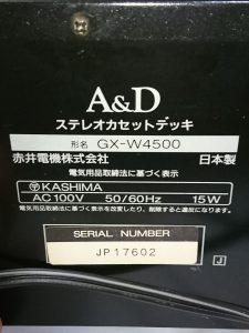 A&D GX-W4500 製造年と製造番号