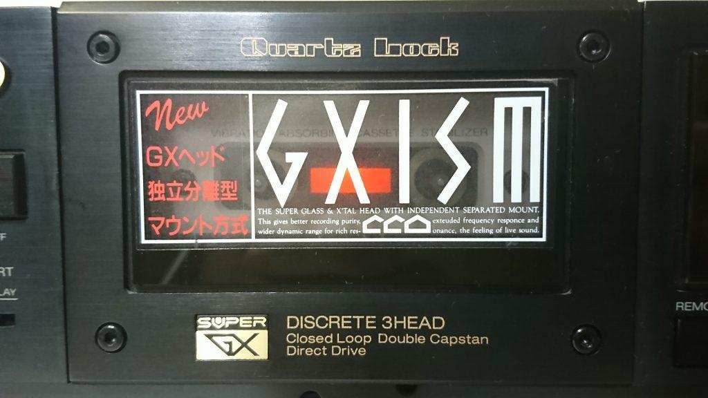 A&D GX-Z9100EV 製造初期のカセットホルダ