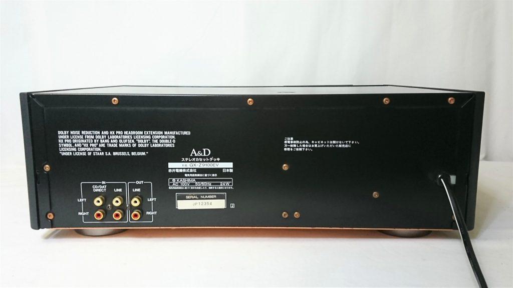 A&D GX-Z9100EV 背面