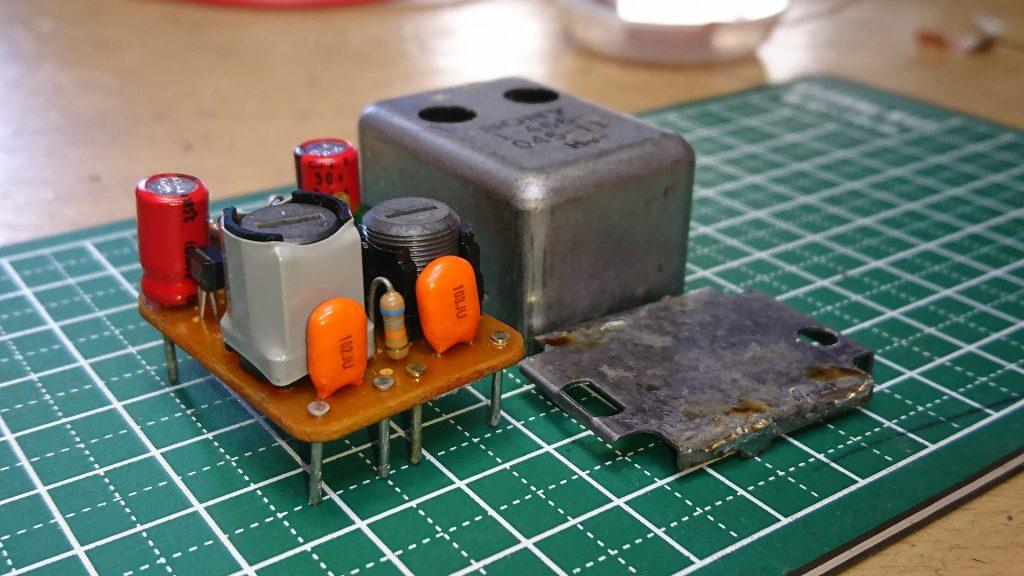 SONY TC-K555ESR バイアス発振回路