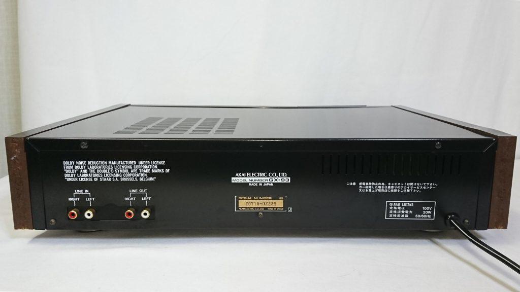AKAI GX-93 デッキ背面